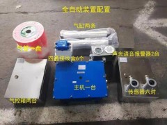 电动全自动控制风门,矿井全自动风门控制装置原理 (13播放)
