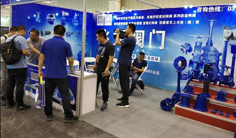 2020年郑州泵阀展会