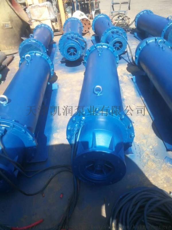 QK系列矿用潜水泵说明_800<em></em>x800 (2)