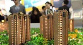 政府工作报告:关注五大房地产关键词