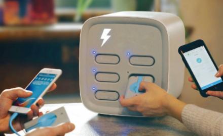 有人借充电宝1天竟花掉99元 网友:都可以再买一个了