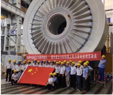 东方电气成功研制国内首台陆上5.5兆瓦永磁直驱风力发电机