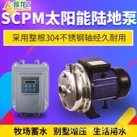 直流电压永磁同步水泵 SCPM草原取水增压泵 花园灌溉清水泵