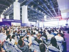 2022中国(济南)国际砂石、尾矿暨建筑固废产业链展